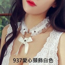 白色愛心木耳邊項鍊 外拍服裝照相攝影配件 頸飾  角色扮演 COSPLAY 配件 兩色可選 937