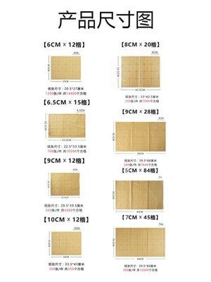 曹一閣毛邊紙米字格書法專用手工宣紙28格學生初學者練習用毛筆字