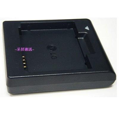 LG KM900 KB770 KC910 KU990 原廠座充 原廠電池充電器 HB620T BC-1650【采昇通訊】