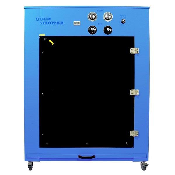 【GOGOSHOWER狗狗笑了】大型單門雙馬達UV-C除菌寵物烘毛箱-深海藍
