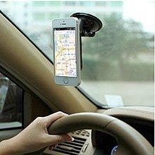 MAY SHOP【BF252E21】多功能車載手機導航支架汽車通用吸盤式手機座懶人手機架