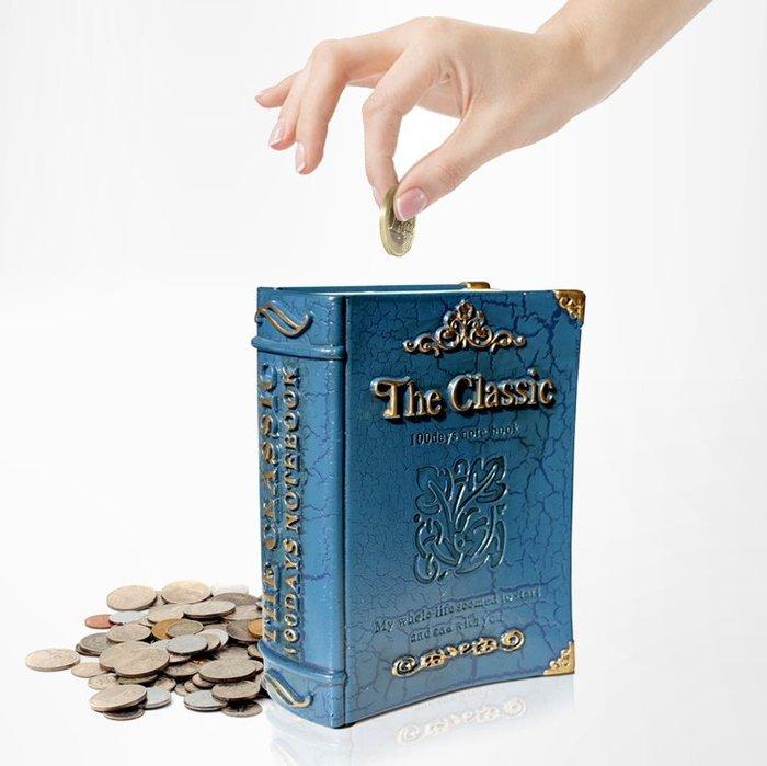 大書品隱藏儲蓄罐 兒童大號硬幣存錢罐 書本收納盒 儲錢罐生日禮物_☆找好物FINDGOOD_☆找好物FINDGOODS☆