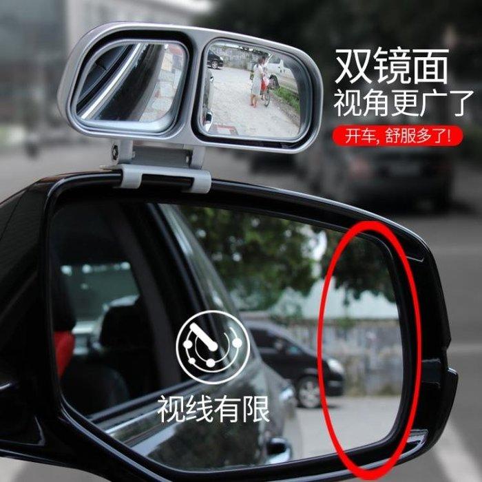 汽車廣角鏡 汽車后視鏡加裝鏡教練鏡 倒車輔助鏡 盲點鏡大視野廣角鏡可調角度CXZJ
