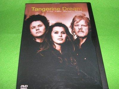 ~春庄生活美學小舖~2手DVD               TANGERINE DREAM/美版1區市售紙殼版