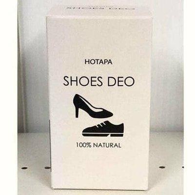芭比日貨*~日本製 HOTAPA 貝殼粉 鞋子抗菌除臭粉 30g 預購