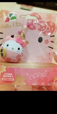達摩 Kitty 愛戀 粉紅 悠遊卡