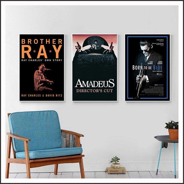 阿瑪迪斯 莫扎特傳 RAY 生而為藍 bill evans 比爾 艾文斯 藍調傳奇 電影海報 藝術微噴 掛畫 嵌框畫 ~