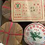 2007年中茶牌易武圓茶典藏品