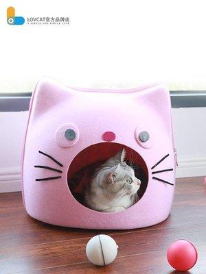 貓咪窩 貓窩夏季貓咪用品四季通用貓咪窩貓屋貓舍房子別墅貓鍋網紅寵物窩