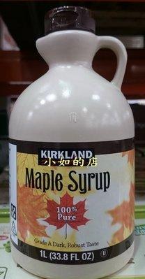 【小如的店】COSTCO好市多代購~加拿大 KIRKLAND 100%楓糖漿(每瓶1000ml)超取1-6罐 60元