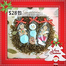 【Connie's Home Sweets】聖誕曲奇 / 聖誕節曲奇 / Christmas Cookie / Christmas Gift / 聖誕禮物