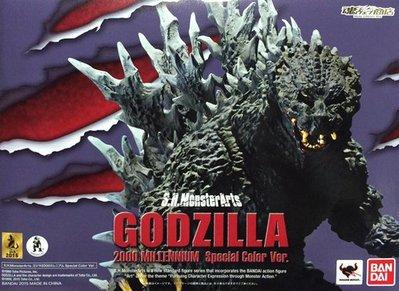 日本正版 萬代 S.H.MonsterArts SHM  哥吉拉 2000 MILLENNIUM 特別色 公仔 日本代購