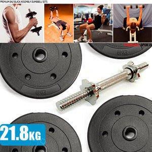 20公斤槓片組+1.8公斤短槓心M00100(20KG啞鈴片槓鈴片.48磅舉重量訓練.推薦哪裡買)【推薦+】
