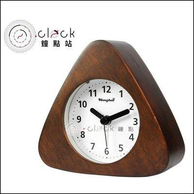 【鐘點站】原木系列 - 三角造型鬧鐘 / 深咖啡白鐘面 / 無印風格 / 經典原木色