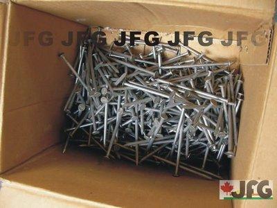 JFG 木材批發 *【五金、包裝材料】3寸 白鐵釘 戶外專用#304白鐵材質  不鏽鋼釘 木屋 涼亭