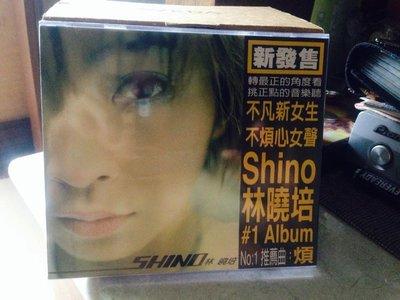 林曉培 Shino 同名 專輯 首批限量版本 (全新/未拆封/非再版/已絕版) 特價:1500元 僅有1張