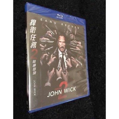 羊耳朵書店*系列電影/捍衛任務2:殺神回歸 BD John Wick: Chapter 2  廠商已斷版 不再發行 最後庫存