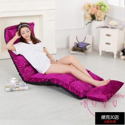 【促銷免運】新款懶人沙發椅 多功能榻榻米沙發單人簡約可愛休閒可折疊沙發床【傑克3C店】