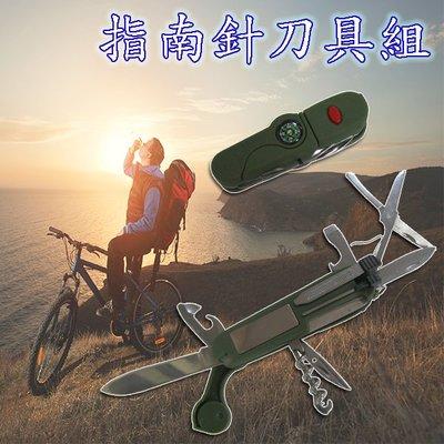 ஐ美麗讚 ஐ184001戶外求生指南針刀具組12功能。實用軍綠色瑞士刀 野外求生登山露營必備