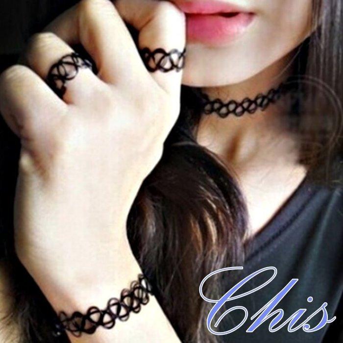 Chis Store【蕾絲花朵三件組】日本韓國個性原宿風 黑色復古網格頸鍊 刺青項鍊頸鏈鎖骨鏈戒指手鍊手環 頸圈