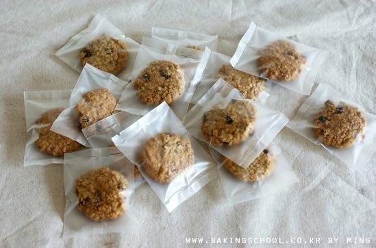 AM好時光【G28】空白磨砂透明包裝袋 10枚❤西點烘焙DIY 餅乾點心盒 婚禮小物 禮品飾品 糖果巧克力 手工皂牛皮盒