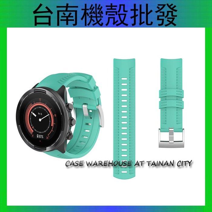 Spartan Suunto 9 baro 硅膠 錶帶 斯巴達 頌拓9 系列 SPORT 智能手錶 替換腕帶