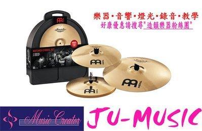 造韻樂器音響- JU-MUSIC - 德國大廠 MEINL SC-141620M 4片 套裝 銅鈸 組 歡迎詢問!