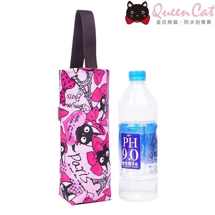 【全館現貨】貝格美包館 防水包專賣店 KG1 粉蝴蝶結貓 手提水壼袋 適用500~800ml水壼