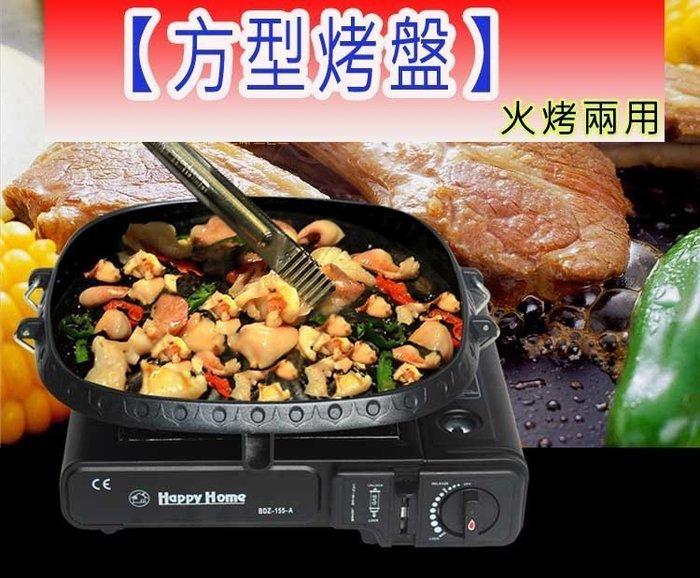 [非假麥飯石] 韓式燒肉烤盤 不沾無煙烤盤 火烤兩用 導油設計(室內戶外皆可) 韓國烤肉  烤肉盤 韓式火鍋  戶外烤肉