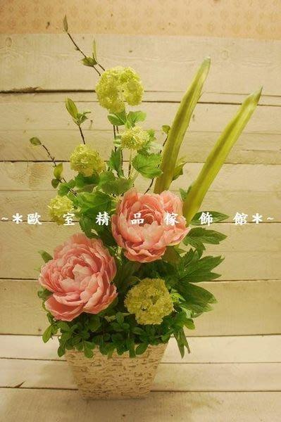 ~*歐室精品傢飾館*~ 人造花作品~ 粉紅 牡丹花 繡球花 桌花 擺飾~新款上市~