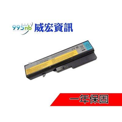 威宏資訊 LENOVO 聯想筆電 電池 無法充電 電池膨脹 V360 V360G V470 V470P V570C