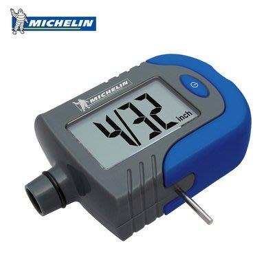 【ToolBox】【液晶顯示胎壓計】米其林/胎壓計/4338ML/數位顯示/胎紋尺/4203/自動偵測/胎紋針/深度計