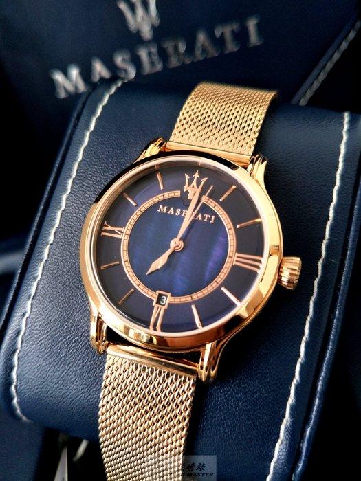 瑪莎拉蒂手錶MASERATI手錶EPOCA LADY款,編號:MA00232,寶藍色錶面玫瑰金色精鋼錶帶款