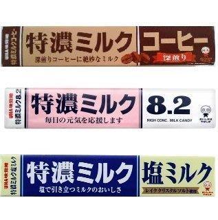 +東瀛go+ 味覺糖 特濃牛奶糖 特濃咖啡糖/岩鹽牛奶糖/原味牛奶糖/草莓牛奶糖 日本糖果 條糖 日本進口 特濃8.2