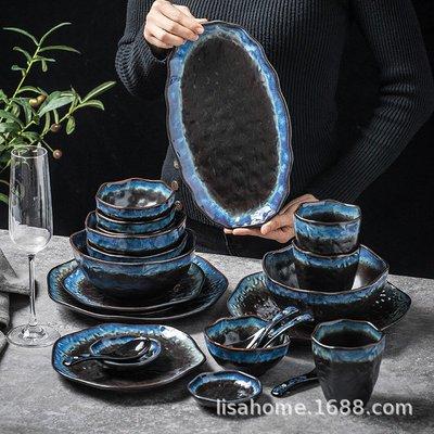 有一間店-新款 日式創意家用陶瓷碗碟餐具套裝 窯變菜盤子飯碗魚盤湯碗組合(規格不同 價格不同)