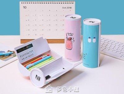 ZIHOPE 網紅文具盒創意大容量鉛筆盒簡約多功能小清新可愛筆袋女ZI812