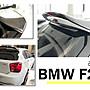 小傑車燈精品- - 新 BMW F20 116 118 135 AC款...