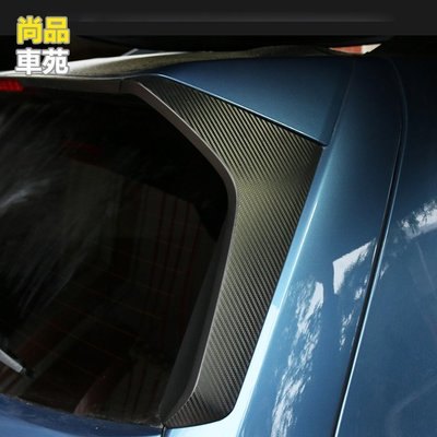 Subaru 速霸陸 2019款 5代 全新 Forester 後三角運動貼膜 後窗碳纖紋貼紙