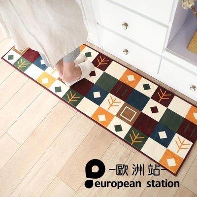 地墊/廚房吸水防滑墊子【歐洲站】