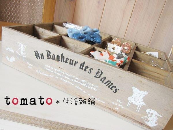 ˙TOMATO生活雜鋪˙日本進口雜貨法式仿舊12方格收納展示提盒