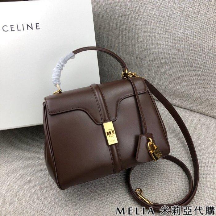 Melia 米莉亞代購 商城特價 數量有限 每日更新 19ss CELINE 單肩手提包 機車包 巴黎時尚 咖啡色