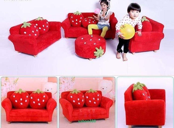 美學2兒童房沙發可愛卡通布藝多位組合草莓沙發帶抱枕幼兒園寶寶小沙發 米❖68157