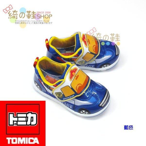 ☆綺的鞋鋪子☆ 【TOMICA】 多美小汽車 汽車造型透氣運動鞋 7773藍色 臺灣製MIT 出清價300元