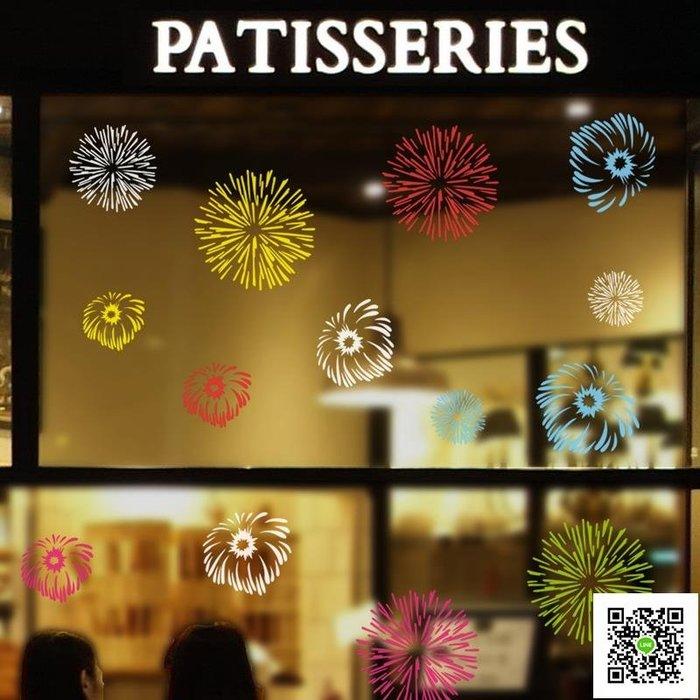新年用品 商場店鋪開業彩色煙花新年裝飾氣氛玻璃貼畫櫥窗貼窗花自黏牆貼紙 玫瑰女孩