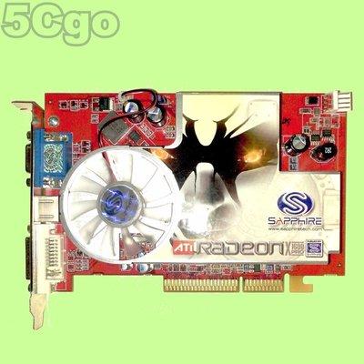 5Cgo【現貨】ATI x1600 pro ddr2-512MB 128位元AGP 8X顯示卡DVI VGA S端子含稅