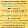 【儂儂轉蛋屋三館】『現貨扭蛋』瓶中金魚~全6款~整套販售優惠價(wo.16)