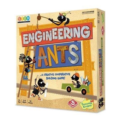 大安殿含稅附發票 螞蟻工程師 (Engineering Ants) 繁體中文正版益智桌遊