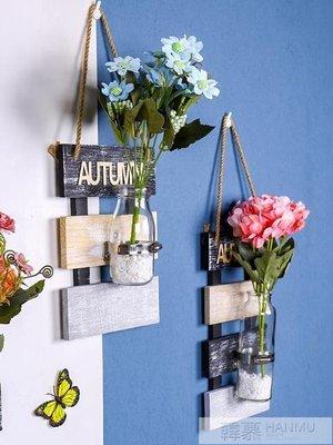 11.11 牆面壁掛水培花瓶創意北歐裝飾掛牆房間餐廳客廳臥室掛件飾品牆上