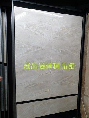◎冠品磁磚精品館◎進口精品 高亮釉數位噴墨壁磚-米灰石紋- 30X60 CM 新北市