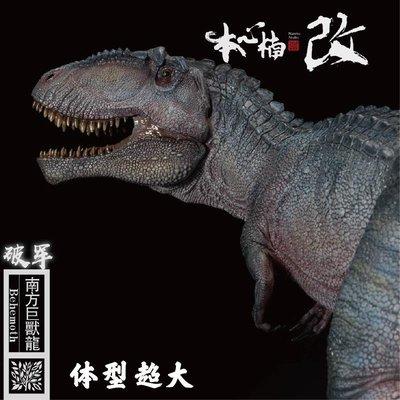 佰佰本心楠改南方巨獸龍Behemoth狂熱映畫侏羅紀恐龍仿真動物模型玩具